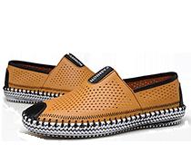 Pánská běžná obuv