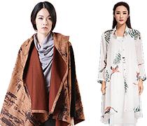 Γυναικεία Ρούχα YISHIDIAN®
