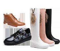 Men's Sneakers WETIKE®