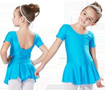 Kids' Dancewear Best Buy