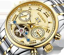 Relógios Masculinos de Qualidade
