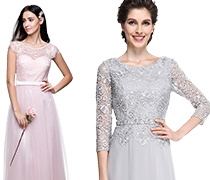 All Dresses for Your Wedding Party