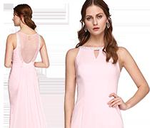 2017 Prom Dresses Trendy Sale