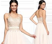 Hochzeitsgast Kleider