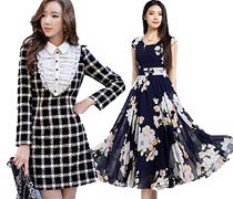 Výprodej dámské módy