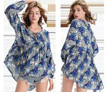Módní dámské oblečení IIV