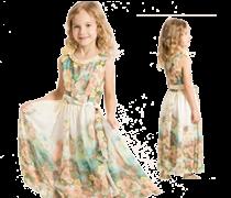 Dětská módní kolekce I