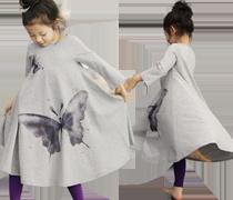 Kinderkleding II