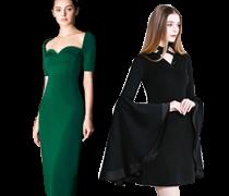 Vestidos Lindos & Elegantes MASKED QUEEN