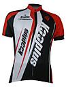 Kooplus Maillot de Cyclisme Homme Manches courtes Vélo Maillot Hauts/Tops Séchage rapide Zip frontal Respirable 100 % Polyester Eté