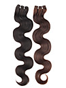 24-Zoll-brasilianischen wellenförmigen Haar flechten Haarverlängerung