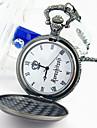 Ciel Silver Cosplay Silver Pocket Watch