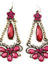 de apă-drop cu fluture stil cercei retro pentru femei (Rose)