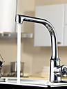 Sprinkle® - par LightInTheBox - contemporain mitigeur en laiton massif finition chromée robinet de cuisine