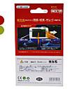 Skärmskydd med rengöringsduk för 3DS XL (Blandade färg)