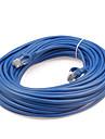 Cablu De Rețea De Internet  (15m)(Culori la Întâmplare)