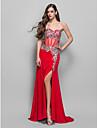 A-line/Princess Iubito Etaj-lungime Jersey rochie de seară