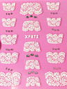 3D Rhinestone French Lace nagel konst Stickers XF-seriens NO.872