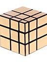 ultrajämna trelagers spegel magiska kuben leksak (guld)