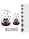 yemannvyou®14pcs mode cravate B1040 autocollant motif de chat nail art paillettes
