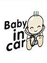 """belle """"bébé dans la voiture"""" belle bâton de voiture de bébé."""