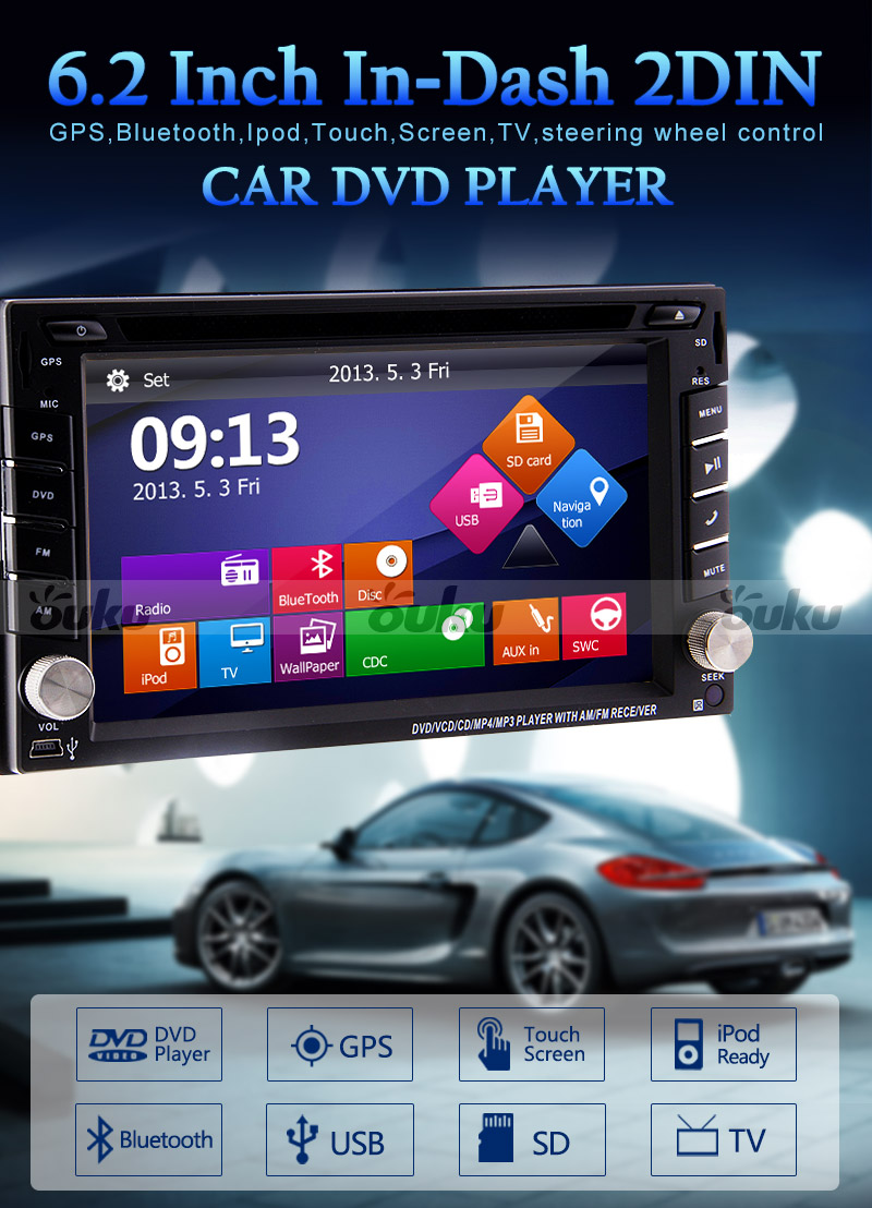 gps navigation hd double 2din car stereo dvd player. Black Bedroom Furniture Sets. Home Design Ideas