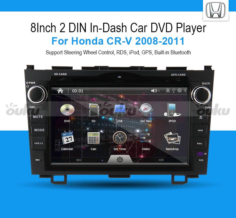 car radio cd dvd player gps navigation for 2007 2008 2009. Black Bedroom Furniture Sets. Home Design Ideas