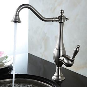 Vintage Style Nickel Brushed Curve Design Kitchen Faucet