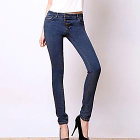 Quatre boutons de femmes décorateur Tight Jeans W24K999