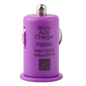 1000mA Mini USB Car Cigarette Charger for iPhone 6 iPhone 6 Plus/iPod/Cellphones - Purple