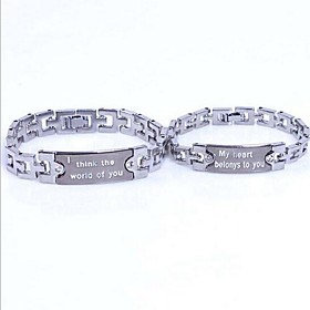 Couple's Titanium Declaration of love Bangle