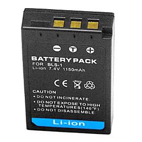 1150mAh Digital Camera Battery BLS-1 for Olympus E-450 E-400 E-410 E-420 E-620