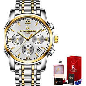Men's Sport Watch / Military Watch / Wrist Watch Japanese Calendar / Date / Day / Water Resistant / Water Proof / Creative Stainless Steel Band Charm / Luxury
