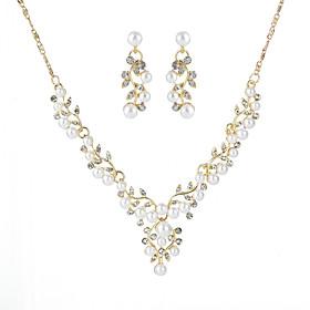 Women's Retro Jewelry Set Imitation Pearl, Rhinestone