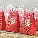 Asian Style Wedding Ring Favor Box/Bag (Set of 12)
