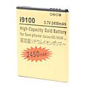Batería Dorada de Alta Capacidad 2450mAh I9100-GD para Samsung I9100