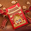Asian invitación de la boda Vitage Style - Conjunto de 50