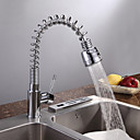 Solid Brass Spring Pull Down Kitchen Faucet - Chrome Finish