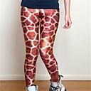 PinkQueen Womens Spandex Leopard Printed Leggings