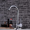 Contemporary Pre Rinse Brass One Holes Single Handle Faucet