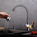Contemporary Brass One Hole Single Handle Spring Kitchen Faucet