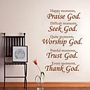 JiuBai™  Praise God Quote Word Art Wall Sticker Wall Decal