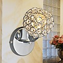 Mini Circular Living Room Wall Lights