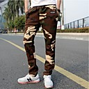 TaiChang™ Mens Fashion Camouflage Pants