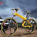 """jindie ™ 21 velocidades 26 """"bicicleta de montaña 5 radios de la rueda bicicleta plegable"""