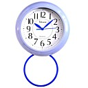 Telesonic™ 7H  Brief Style Precision Waterproof Bathrooms Taxiing Mute Wall Clock