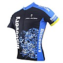 PaladinSport Mens Cheetah Spring and Summer Style 100% Polyester Short Sleeved Cycling Jersey