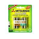 MITSUBISHI LR3G AAA 1.5V Alkaline Batteries(4pcs)