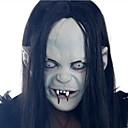 halloween-masquerade-horror-hedging-mask