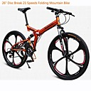 "Rockefeller ™ Cycling  21 Speeds Double Disc Brake 26""Mountain Bike 6 Spokes Wheel"